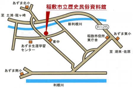 稲敷市立歴史民俗資料館
