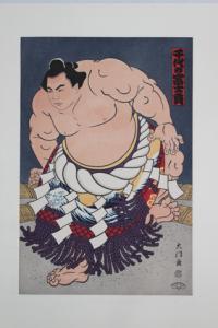 画像:千代の富士