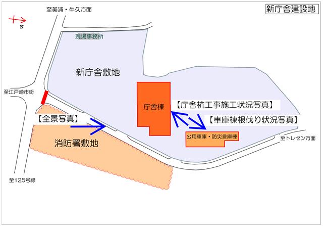 『h270117_撮影位置』の画像