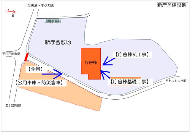 『h270202_撮影位置』の画像