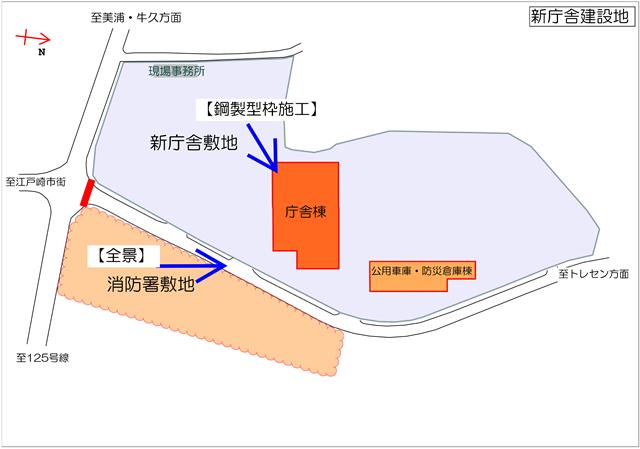 『h270210_撮影位置』の画像