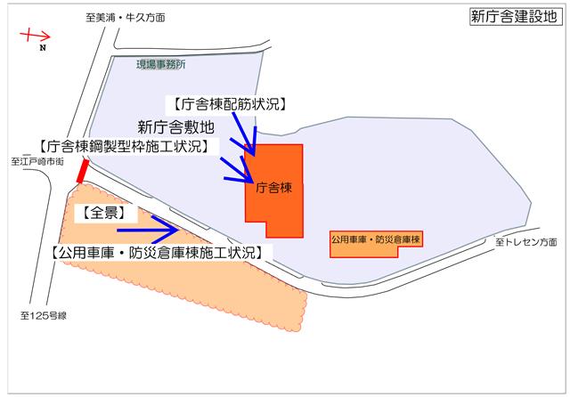 『h270227_撮影位置』の画像