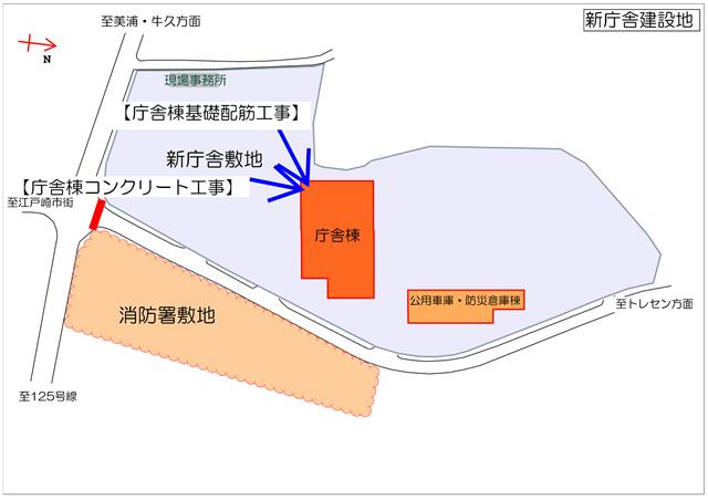 『h270309_撮影位置』の画像