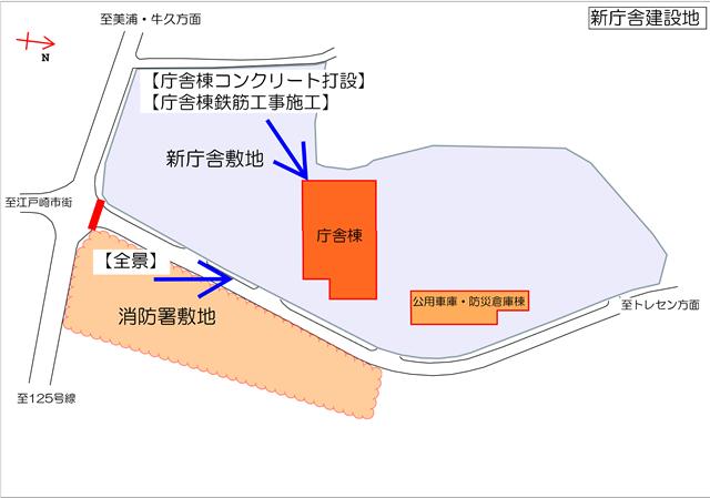 『h270313_撮影位置』の画像
