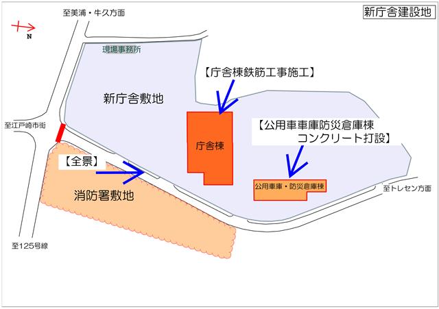 『h270318_撮影位置』の画像