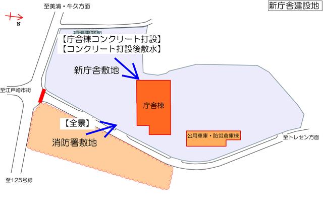 『h270327_撮影位置』の画像