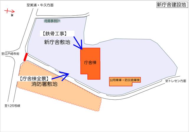 『h270501_撮影位置』の画像