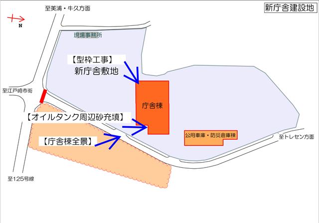 『h270516_撮影位置』の画像