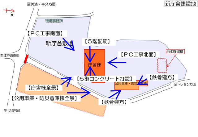 『h270831_撮影場所』の画像