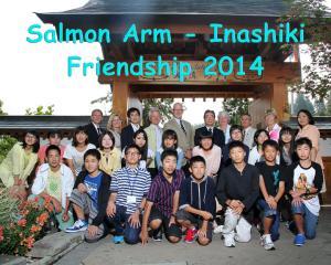 26友情の門