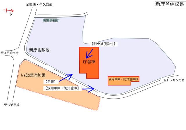 『h271001_撮影位置』の画像