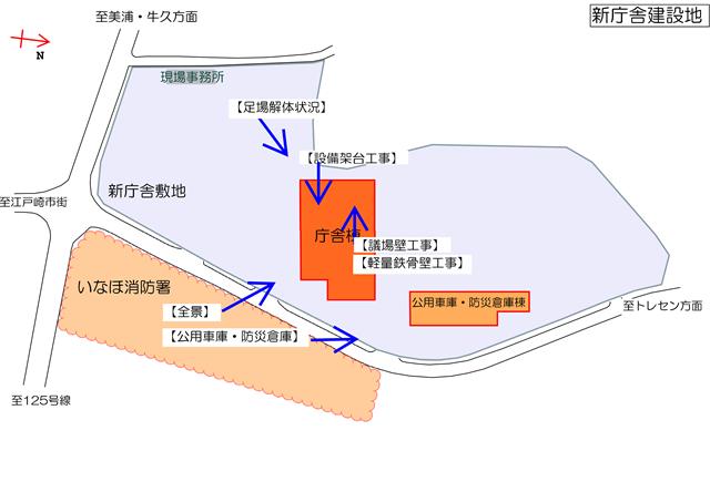 『h271031_撮影場所』の画像