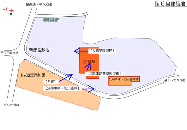 『h271212_撮影場所』の画像