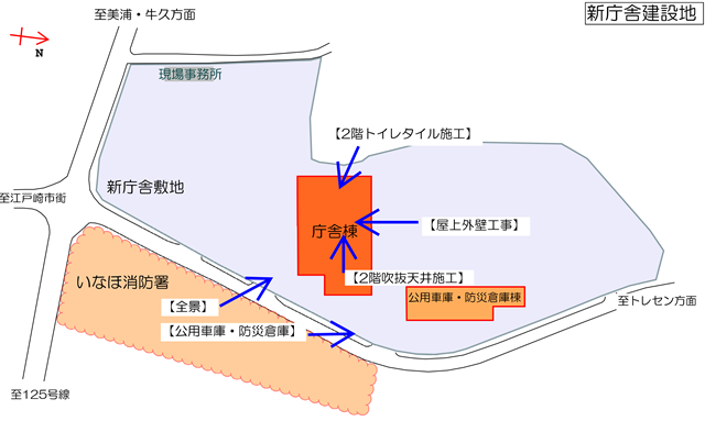 『h280108_撮影位置.png』の画像