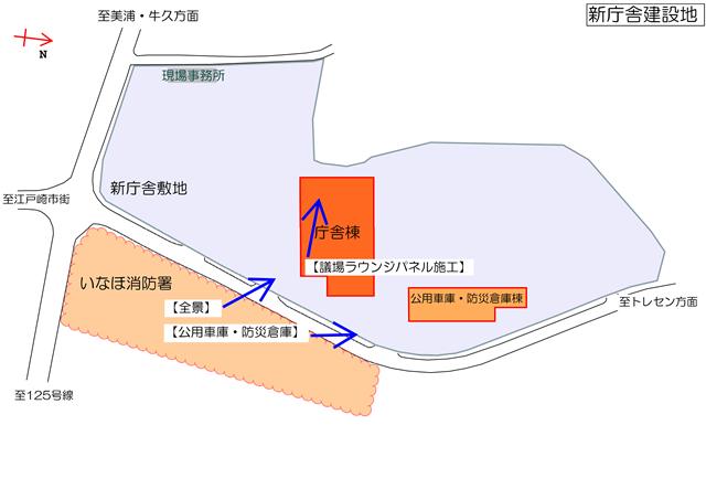 『h280114_撮影位置』の画像