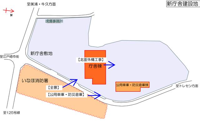 『h280121_撮影位置』の画像