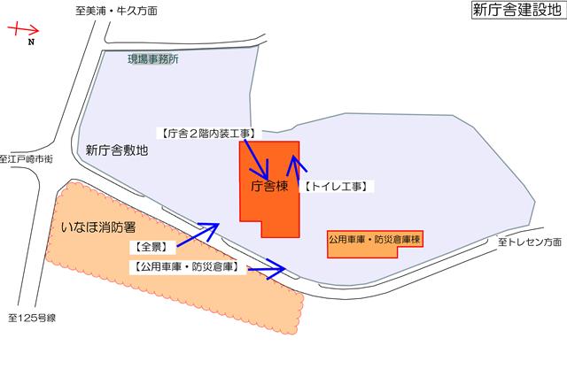 『h280130_撮影位置』の画像