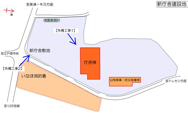 『h280206_撮影位置』の画像
