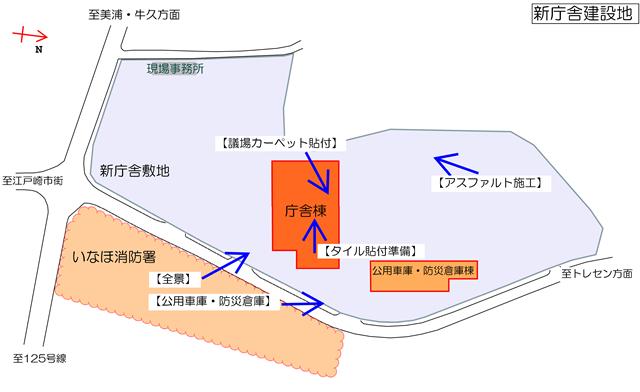 『h280212_撮影位置』の画像