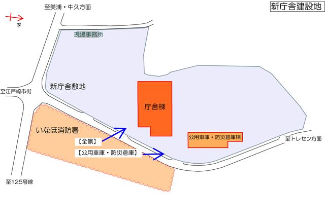 『h280216_撮影位置』の画像