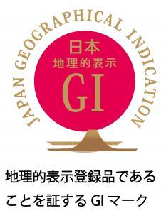 『『GIマーク』の画像』の画像