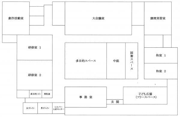 『施設案内図』の画像