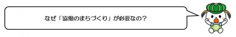 『inanosuke1』の画像