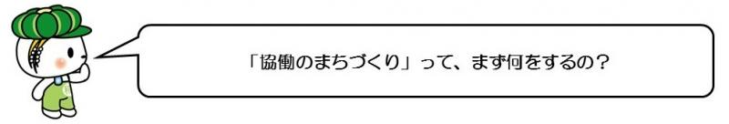 『inanosuke2』の画像