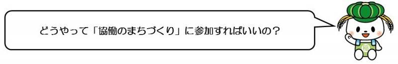 inanosuke3