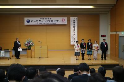 『授賞式1』の画像