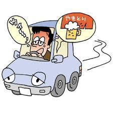 飲酒運転(4)