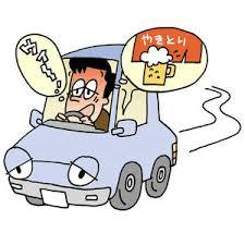 『飲酒運転(4)』の画像