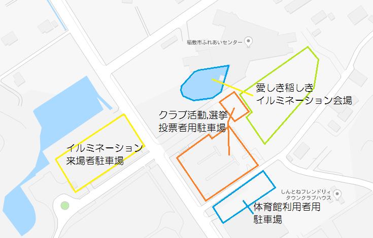 『イルミ駐車場図』の画像