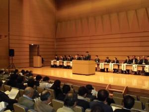 平成31年度正副区長会議