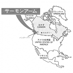 サーモンアーム市の紹介01