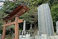 施設:愛宕神社