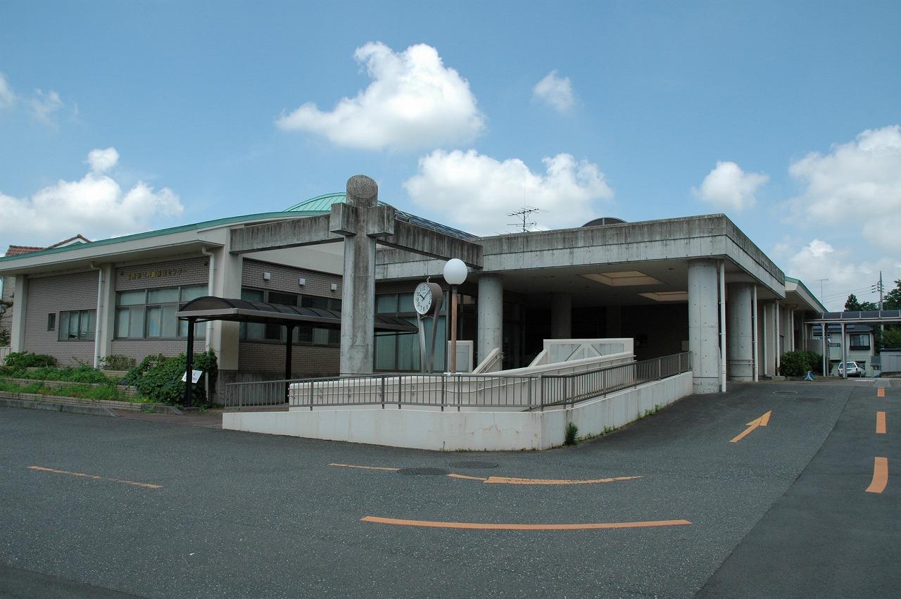 施設:江戸崎保健センター