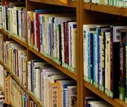 ピックアップ:市立図書館